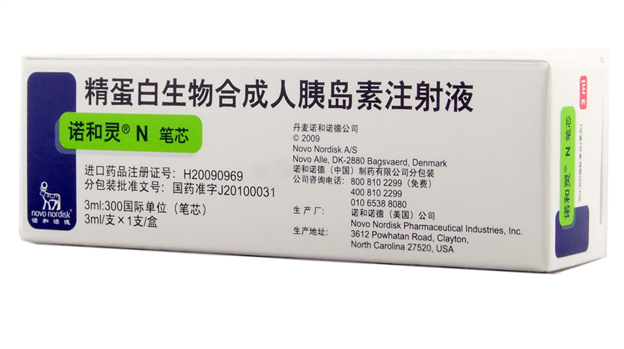 精蛋白生物合成人胰岛素注射液